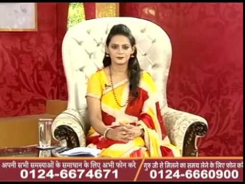 Guru Mantra By GuruDev GD Vashist | 11th November, 2017 |