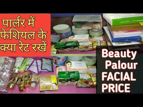 Beauty parlour facial Price (rate)/फ्री ब्यूटी पार्लर कोर्स/ब्यूटी पार्लर फेशियल रेट  Seem Jaitly