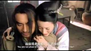 新版 水浒传 New Water Margin 2011 武松 Wu Song Trailer