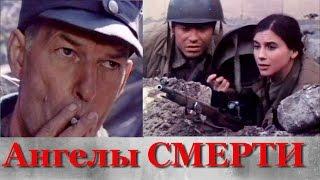 Хорошие старые фильмы про снайперов. Ангелы смерти (1993)