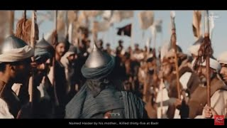 Ali's (as) Greatest Tribulation – A poem by Ali Fadhil