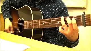 秦基博 トラノコ cover カバー ギター弾き語り♪♪ 練習