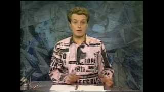 BRTN TV1 - Sport op Zaterdag, met Frank Raes + promo's & aankondiging Andrea (9 oktober 1993)
