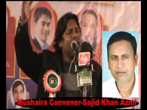 hai Dil mai kitna Dard New Ghazal by Altaf Ziya Azamgarh New Mushaira