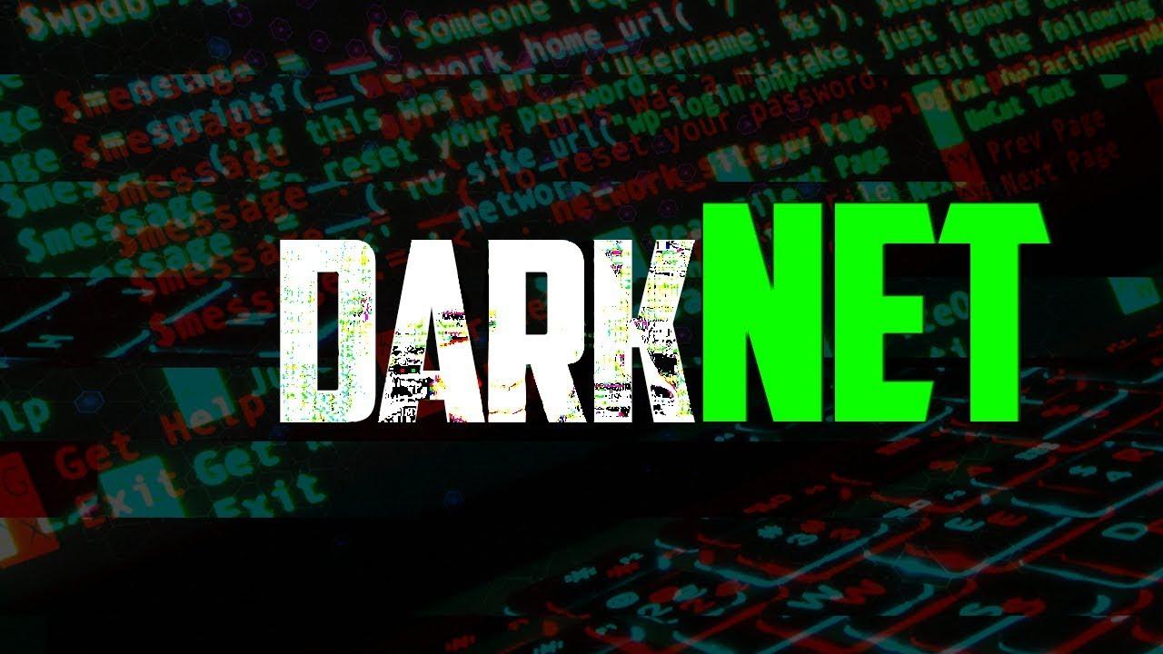 Darknet serial гирда лук тор браузер скачать hudra