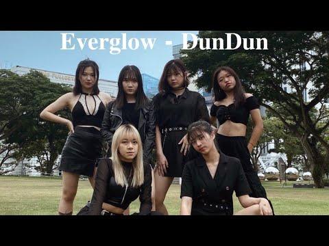 EVERGLOW (에버글로우) - DUN DUN Dance Cover By Street Saux