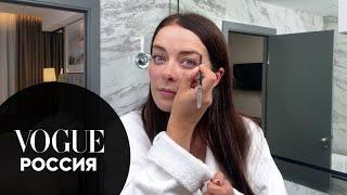 Секреты красоты Марина Александрова показывает свой уход и повседневный макияж