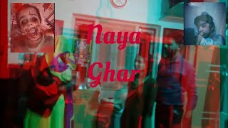 Naya Ghar-the horror place | short horror film | made by mobile | knowledge mania