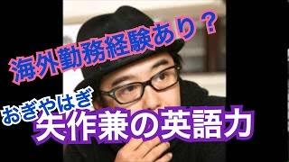 You Tubeで月10万円以上稼ぐ裏ワザはこちら! → http://everydayyoutube...