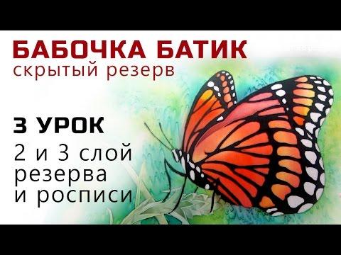 СОЛЕВОЙ ЭФФЕКТ. — Студопедия