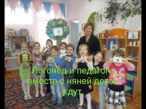 "группа № 4 ""Почемучки"",МАДОУ № 9, г. Кушва, Свердловской области"