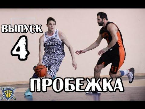 Правила игры в баскетбол.судейство
