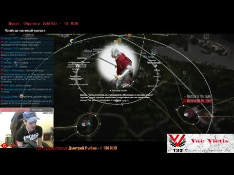 RU\EN 61lvl Wizzard | 13 тык на Пегаса, Поиск Сокровищ | RU F2P Black Desert Online