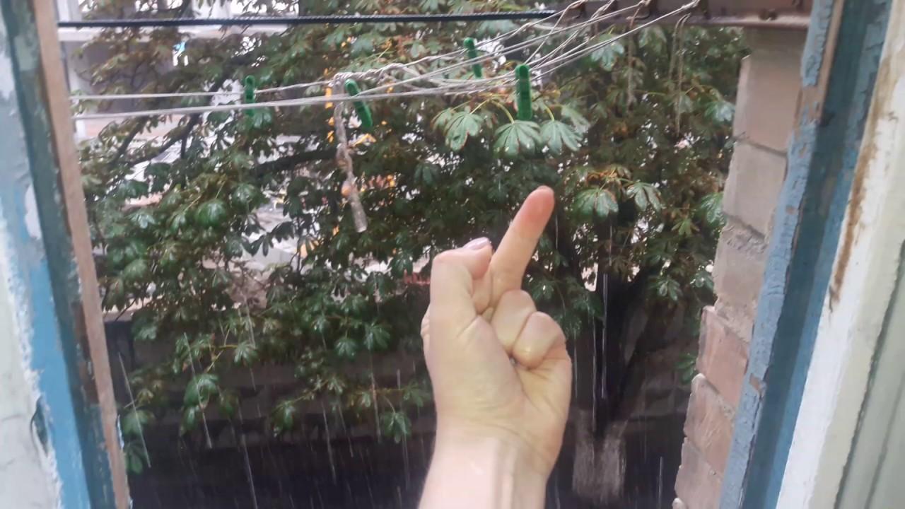 Погода 4 июля в миассе