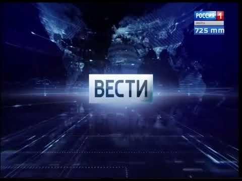 Выпуск «Вести-Иркутск» 1.11.2017 (18:40)