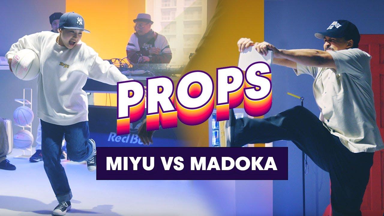 Dancers battle with BASKETBALL TRICKS   MiYU vs MADOKA Props