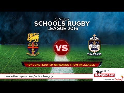 Trinity College v St. Peter's College - Schools Rugby 2016