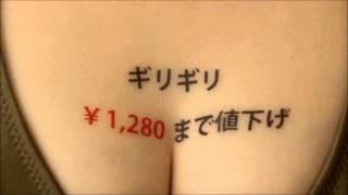 大久保佳代子出演 DMM.com DVD/CDレンタル ↓↓ギリッギリ月額1280円に値...