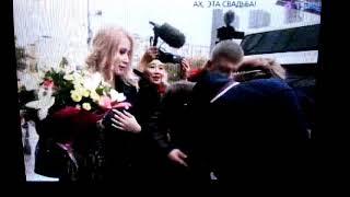 Диана Шурыгина вышла замуж свадьба
