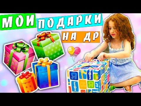 Что подарить девочке 6 лет. Как выбрать подарок