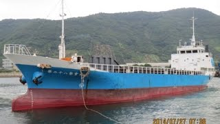 For Sale: 57mtr 700DWT Cargo Vessel - USD 650,000
