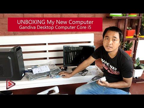 My new computer | Unboxing | Gandiva Desktop computer Core i5 8GB RAM
