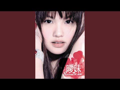 Li Xiang Qing Ren