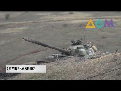 Конфликт в Нагорном Карабахе: Армения обвинила Израиль в поставках оружия в Азербайджан