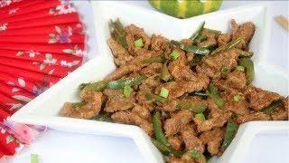 বিফ চিলি বাংলাদেশি চাইনিজের স্বাদে || Bangladeshi Chinese Restaurant Beef Chili || Beef Chili