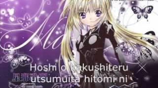 hoshina utau mizuki nana   blue moon lyrics