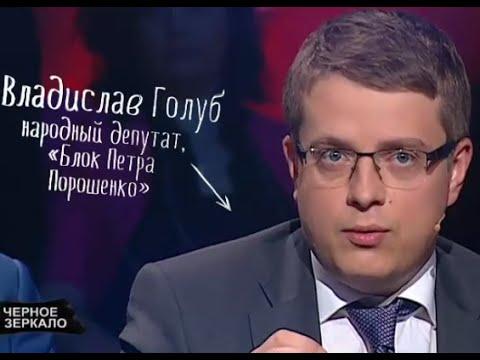 Яценюку не доверяет Украина - Владислав Голуб
