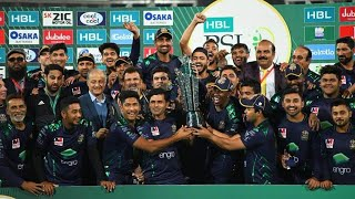 Quetta Galadiators celebrations moments of PSL 4
