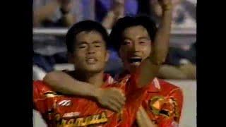 1995年 Jリーグスーパーゴール