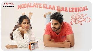 Modalaye Elaa Ilaa Lyrical || Nee Kosam Songs || Aravind Reddy, Shubhangi Pant || Srinivas Sharma