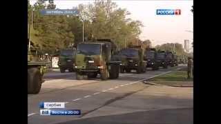 Сербия отказалась выполнять ультиматум ЕС о поддержке санкций против России