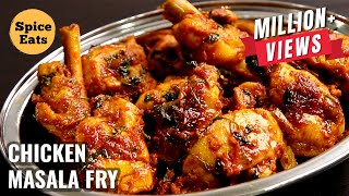 QUICK MASALA FRIED CHICKEN | CHICKEN FRY MASALA RECIPE | TAWA FRIED CHICKEN