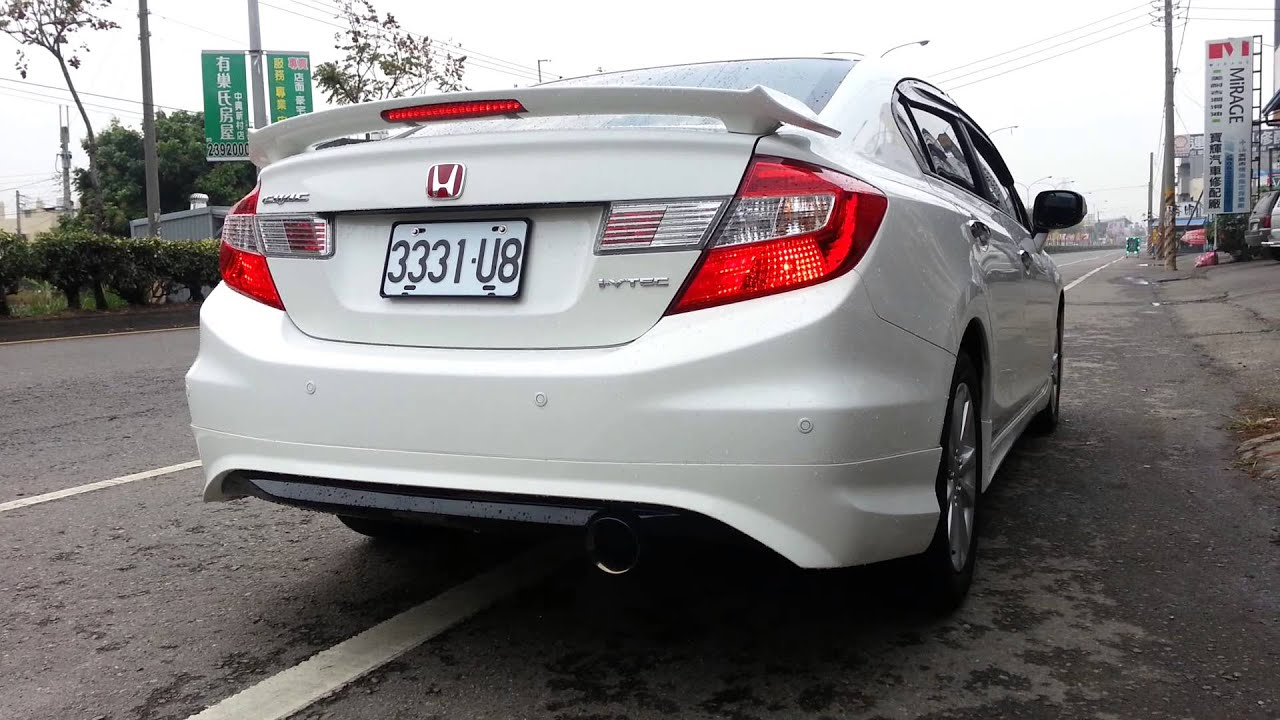 HONDA CIVIC 9代 改裝Q桑~排氣舘 尾段三迴路 小聲 - YouTube