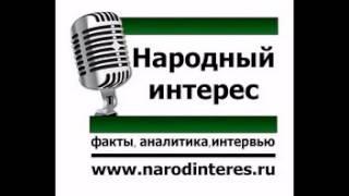 Ю. Ю. Болдырев — почему Путин боится РАН?(Дата эфира: 2013-07-23., 2013-07-27T03:54:03.000Z)