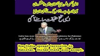How India spread terrorism in Pakistan