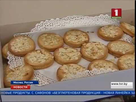 Надежда белорусского тенниса. ТВОЙ ГОРОД - YouTube