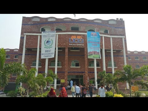 University of Gujrat Sialkot Sub Campus (Official Documentary)