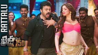 Khaidi No 150 Movie Songs | Rattalu Rattalu | Chiranjeevi | Kajal | TFPC
