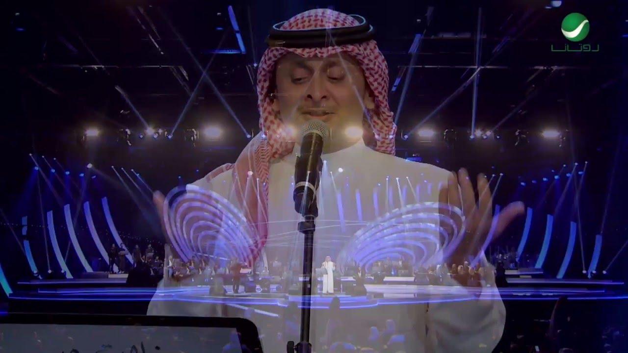 Abdul Majeed Abdullah ... Ana Bkhair - Dubai 2016 | عبد المجيد عبد الله ... أنا بخير - دبي 2016