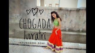 Chogada | Darshan Raval | Loveratri | BollyGarba | Khushboo Soni | Salman Khan Films | Aayush Sharma