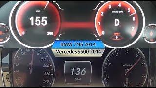 BMW 750i F01 vs Mercedes-Benz S500 W222 0-200 km/h