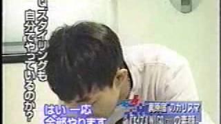 裏原宿のカリスマ『エイプ』NIGOの素顔1/3