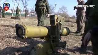 Краткое обучение стрельбе из ПТРК
