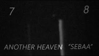 First song from the upcoming EP by sludgegaze band Another Heaven. ...
