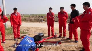 MMC, World's Leading Industrial Drone Manufacturer Commercial Drone Company UAV Factory