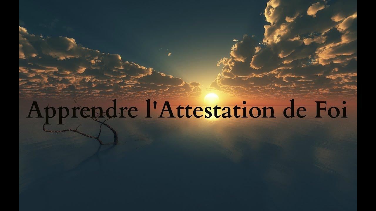 Bien-aimé Apprendre l'Attestation de foi (La chahada) ; [Arabe/Phonétique  JD52